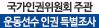 운동선수인권설문7/12까지